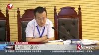 上海:11岁男童骑ofo被撞身亡 家属起诉共计索赔866万
