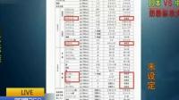 """新闻36020170908被疯抢的""""洋奶粉""""符合标准么?日本VS中国:奶粉标准大对比 高清"""