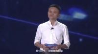 【公开演讲】阿里巴巴18周年内部年会马云演讲视频高清完整缘恩2220209876