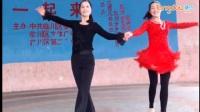 恰恰 --《唱春》恰恰舞 双人版 附慢动作分解
