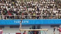 2017年 全运会 资格赛 白雅雯 平衡木