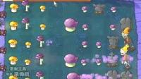 神龙解说植物大战僵尸EP3前园·黑夜(下)-跳舞的,还有那带橄榄球帽子的就问你迷魂菇怕不怕?