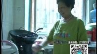 《仡乡30年》:织好社会保障网 就医养老有保障