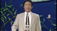 田连元水浒传(评书交流微信y199402251818)—在线播放—大铁棍网,视频高清在线观看