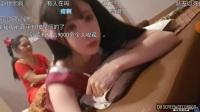 [全民TV]韓國女主播享受中國桑拿師 . 通血脈
