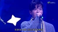 2017 流行经典50年 18 周慧敏 王馨平 陳曉東 洪楗華