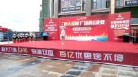 马龙欣悦健身队参加恒大绿州广场舞总决赛节目