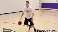 """篮球课 学会 """"in and out"""" 不要太骄傲 篮球教学视频1 篮球教程"""