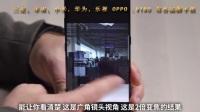 三星S8  苹果7plus手机测评 二手机测评展示