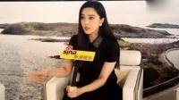 《我不是潘金莲》郭涛范冰冰 吻情戏精彩片段剪辑