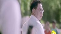 2017足彩派奖电视广告-《逃跑新娘篇》15秒