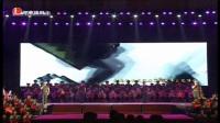 20170801河南油田庆祝建军九十周年文艺晚会(男声四重唱 祖国不会忘记 精彩表演片段)