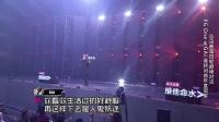 中国有嘻哈:GAI《一百零八》