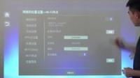 Touchjet T2 触控投影仪 手机无线同屏教程