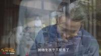 《大军师司马懿之军师联盟》未播花絮-司马懿篇(2)