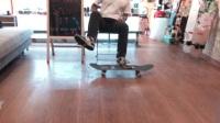 shove it slip 专业滑板教学第二十二期 iR滑板社