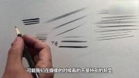 素描图片大全简单漂亮绘画教程素描基础入门教程素描基础之线条的轻重变化2写生素描