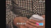 百姓调解2017河南最新一期对薄公堂的兄弟  调解员康薇非诚勿扰2
