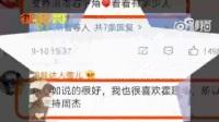 林心如关闭微博评论,谁知评论区一边倒,赵薇事件也被搜出