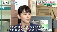 0911艺能NEWS CODE BLUE