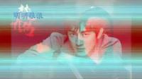 林更新张彬彬赵又廷 2017年古装剧收视男神排行榜