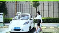 3.EVCARD共享电动汽车-租车流程-女士版