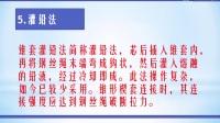 59刘建生(接触网工器具-钢丝套)
