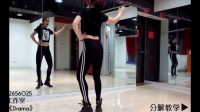 9muses drama,韩国舞蹈爵士舞教学分解动作