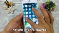 顶配苹果7开箱评测精仿iphone8手机苹果7plus演示全性能