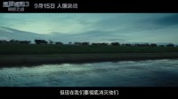 《猩球崛起3:终极之战》大咖推介视频