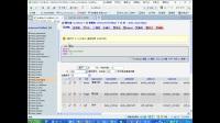 2012-6-28(no2)[dede在DEDE中增加内容的基本步骤和如何去掉AD]_H264高清_1280x720