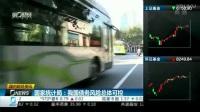 北京华商瑞鑫投资有限公司 国尔忘家