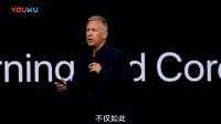 菲尔介绍iPhone8亮点-2017苹果发布会