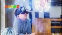 威尼斯电影节首次设立VR电影竞赛单元,VR电影渐成趋势?