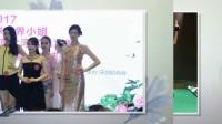 2017环球世界小姐粤港澳颁奖典礼~冠军张甜小姐风采展示2