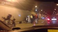 隧道发生汽车侧翻事故