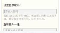 百胜京东企业账号操作视频