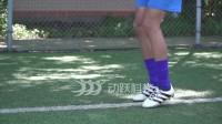 体育信息化-脚内侧接地滚球