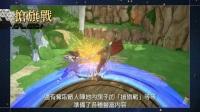 《火影忍者博人传 新忍出击》第三弹中文预告片