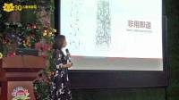 脑科学与儿童早期教育—3Q儿童商学院李迎霞博士讲座