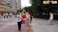 双人恰恰舞   对跳 印山公园凤凰舞队
