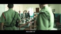 《追龙》曝双雄特辑 甄子丹刘德华兄弟反目成仇家?