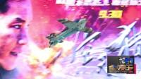 李晨北航宣传《空天猎》航模版飞行特技惊艳众人 170914
