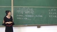 王玲玲-高中生物