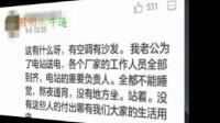 李晨当导演数日睡沙发,范冰冰心疼晒照,不料招来网友纷纷指责