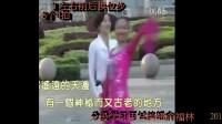余姚健身舞蹈交谊舞  休闲��巴西藏之恋123口令