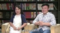 中国好微商+刘燕为我们讲解粉嫩公主酒酿蛋真假区别.mp4