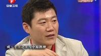 【说出你的故事2012】赌王马洪刚揭密千术手法