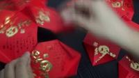 凤凰传奇婚庆店 红包灯笼制作 初级版 小学一二年级,幼儿园都可以制作.