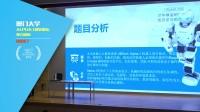 IEEE优必选2017机器人设计大赛获奖队伍介绍-厦门大学